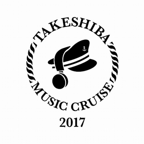 TAKESHIBA MUSIC CRUISE