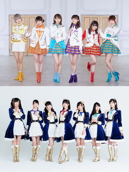 i☆Ris&Wake Up,Girls!