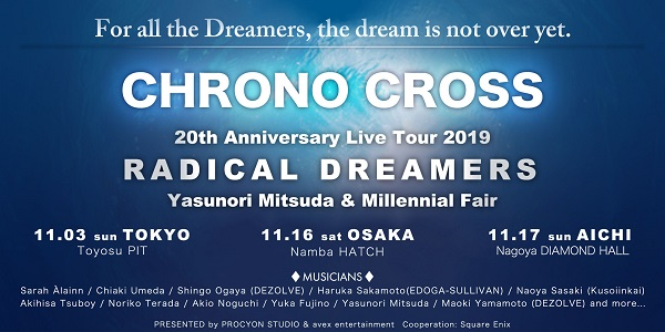 CHRONO CROSS 20th Anniversary Live Tour 2019