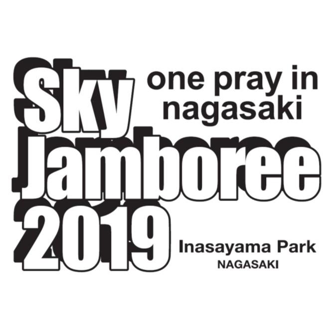 Sky Jamboree