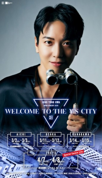 JUNG YONG HWA(ジョン・ヨンファ/CNBLUE)